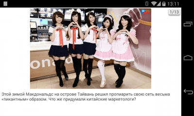 Фото новости 1.1.08
