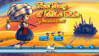Маленький Мук Интерактивная сказка для детей 2.0