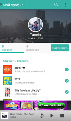 TuneIn Radio 20.9