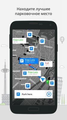 GPS Навигация Sygic 17.4.15