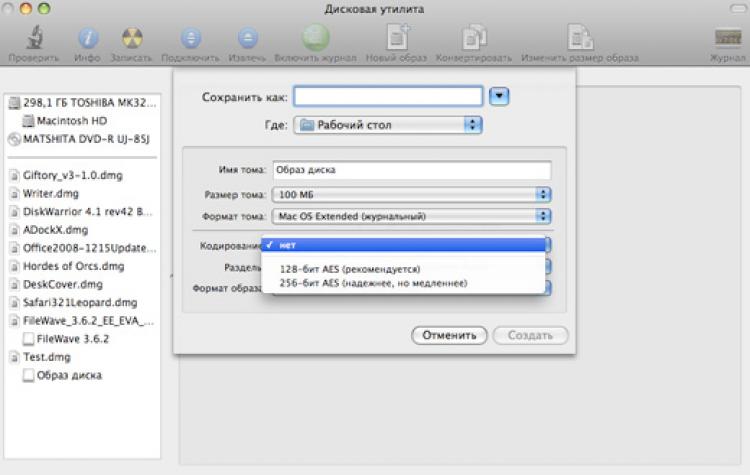 Программа создания сайтов mac os сделать дизайн интернет магазина самостоятельно