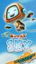 Скачать Cordy Sky