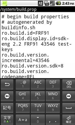 Маленький текстовый редактор 1.1