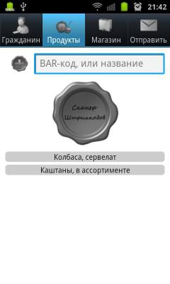 Okmarket 1.6