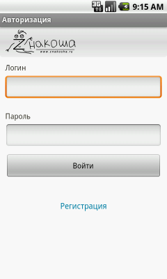 Знакомства Znakosha.ru 1.2