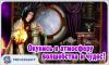 Скачать Академия Магии 1:  Замок Тайн