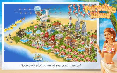 Paradise Island 4.0.8