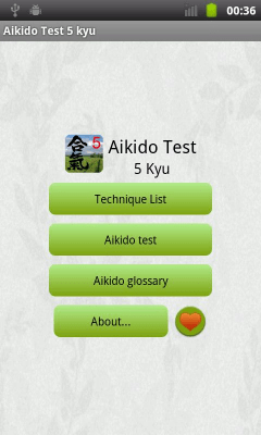 Айкидо Тест 5 кю 1.3.0