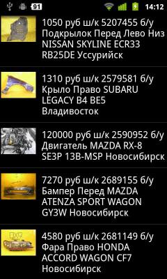 Carbonus.ru 1.01