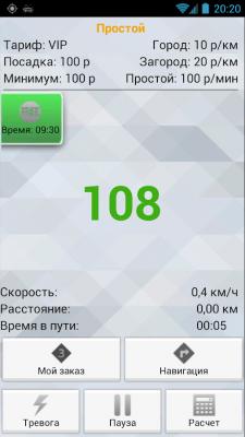 TMDriver 2.15.8