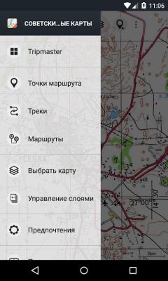 Советские военные карты Free 5.1.3 free