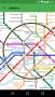 Скачать aMetro - Метро городов мира