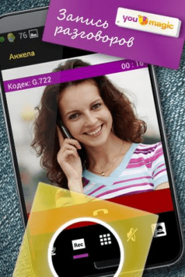 YouMagic - VoIP/SIP/IP 3.27.36.4995