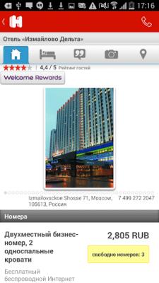 Hotels.com 36.0.1.4.release-36_0