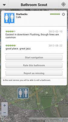 Найти Туалет 1.2.31