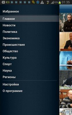 Московский комсомолец 2.0.38