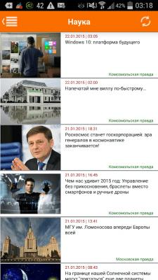 Новости 2.0.39