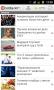 Скачать tochka.net