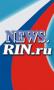 Скачать News.rin.ru