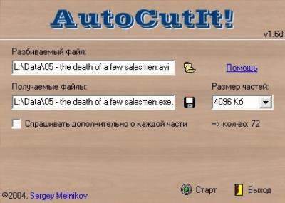 AutoCutIt! 1.7