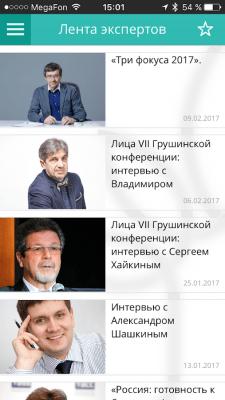 ВЦИОМ 2.2