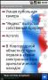 Скачать Сделано в России