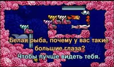 Fish Fillets 1.0.1