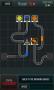 Скачать Trainyard Express