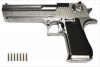 Скачать Desert Eagle Magnum Gun