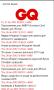 Скачать GQ_RSS_Reader