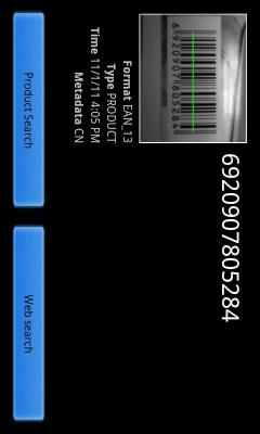 [QR код]Сканер штрих-кода 2.0.3