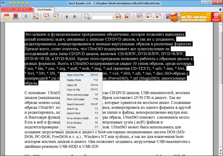 Скачать программу docx2rtf 4. 0 конвертер docx в rtf-файлы.