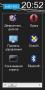 Скачать AKM desktop Utility