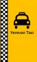 Скачать Yerevan Taxi