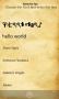 Скачать Fonts for fun