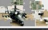 Скачать Military Puzzle