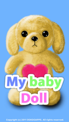 My baby doll (Lucy) free 2.00