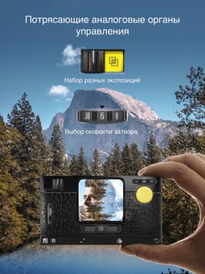 Камера Hipstamatic 340