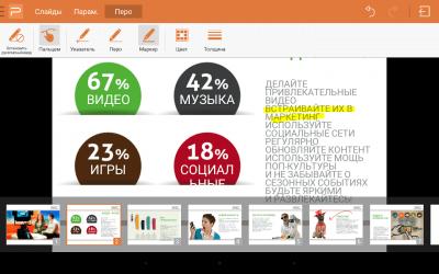WPS Office + PDF 11.3.1