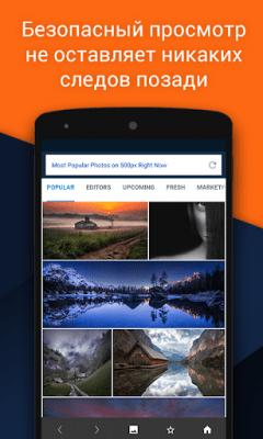 NQ Mobile Vault 6.8.02.22