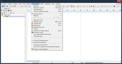 PSPad 5.0.0 Build 277