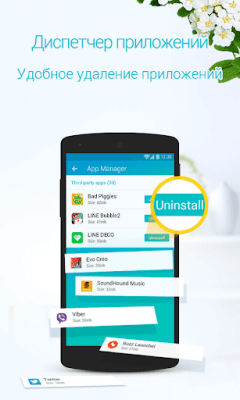 Android Booster FREE