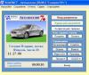 Скачать Автомагазин 7+  c оформлением документов ОСАГО