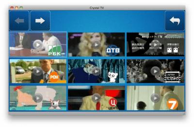 Crystal TV 3.1.379
