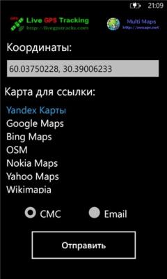GMS 1.1.0.0