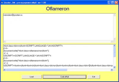 Программа кодировки e-mail адреса
