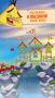 Скачать Angry Birds Seasons