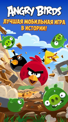 Angry Birds 7.9.6