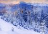 Скачать Заставка (Screensaver) Зимний пейзаж