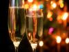 Скачать Заставка (Screensaver) Новогодняя Ночь
